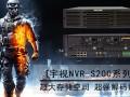 重新定义性价比:宇视NVR-S200大容量 强解码