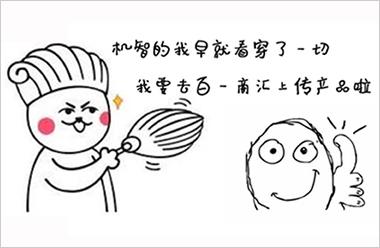 百一商汇网站上传产品有礼啦!!!