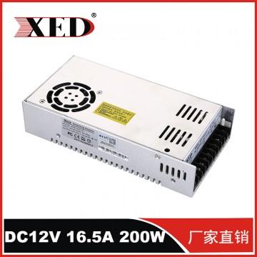 小耳朵-DC12V 16.5A网状开关电源 XED-20012T