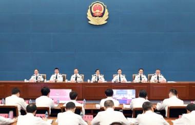 全国公安科技信息化工作会议在京召开