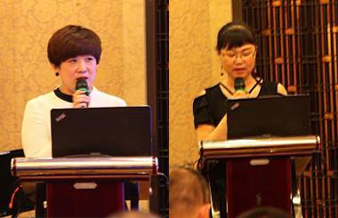 陈玉莲同志就任安防协会副理事长、吕远彩同志就任常务副秘书长