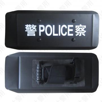 BFBP-SD01臂式防