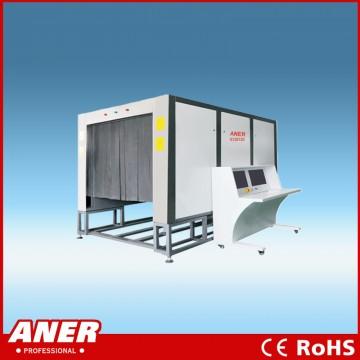 车站,物流公检法专用X光行李检测跨越式安检机
