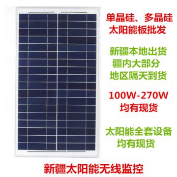 单晶多晶太阳能板