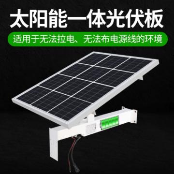 太阳能充电电池套