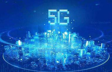 """""""5G+工业互联网""""成果亮相,无人巡检安防、智能理货物流了解一下"""