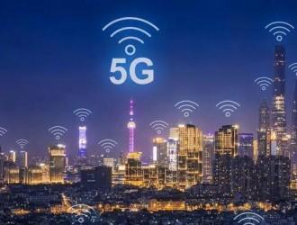 在5G技术的加持下,运营商的智慧安防业务如何发展?