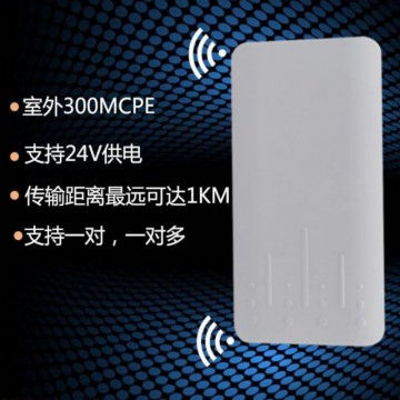 无线网桥 无线WiF
